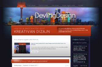 DevlingDesign